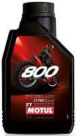 Масло 2 т для  мотоциклов  1 литр 100% синтетическое эстеровое