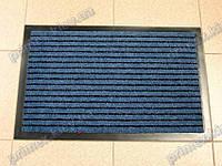 Ковер грязезащитный Полоска без вкраплений, 60х90см., синий