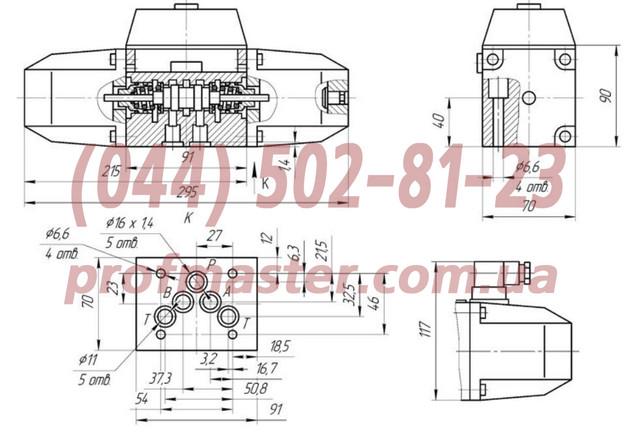 Гидрораспределитель ВЕ-10-64 размеры ВЕ-10.64 распределитель