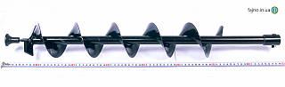 Шнек Кентавр для мотобура (100 х 800 мм)