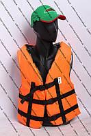 Нейлоновый спасательный жилет 90-110 кг
