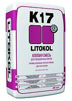 Цементный клей для керамической плитки LITOKOL K17 20 кг