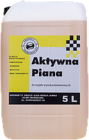 Активная пена (концентрат) Польща 5л