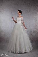 Свадебное платье 421