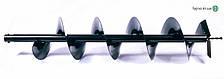 Шнек Кентавр для мотобура (150 х 1000 мм)