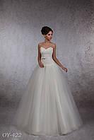 Свадебное платье 422