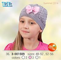 Шапка для девочки Tutu арт. 3-001509