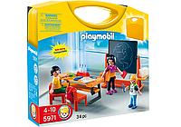 Конструктор Playmobil Возьми с собой: 5971 Школа