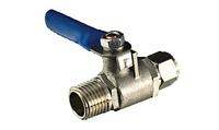 Кран для подключения систем в водопроводу