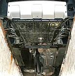 Захист картера двигуна і кпп, диф-ла, паливного бака Renault Duster 2010-, фото 6