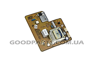 Плата (модуль) управления для пылесосов SC6500 Samsung (Самсунг) DJ41-00452A