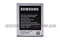 Аккумулятор EB-L1G6LLU Li-ion для моб. телефона Samsung GH43-03699A