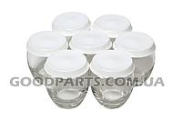 Набор баночек больших (7шт) для йогуртницы Moulinex XF950001