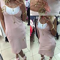 Платье с боксёркой + цепочка  комплект женский Paparazzi Fashion Италия