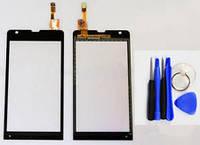 Сенсорное стекло Sony Xperia SP M35, C5303, C5302, C5306 черное