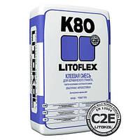 Клей для укладки керамогранита, керамической плитки, клинкера и натурального камня LITOFLEX K80 серый