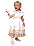"""Платье нарядное детское с подъюбником, пышное М -915 рост 98  116  тм """"Попелюшка"""", фото 2"""