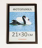 Фоторамка пластиковая 21х30, рамка для фото 1611-16