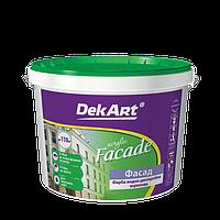 Краска фасадная (DekArt) 4 кг