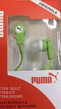 Наушники Puma originals, фото 3