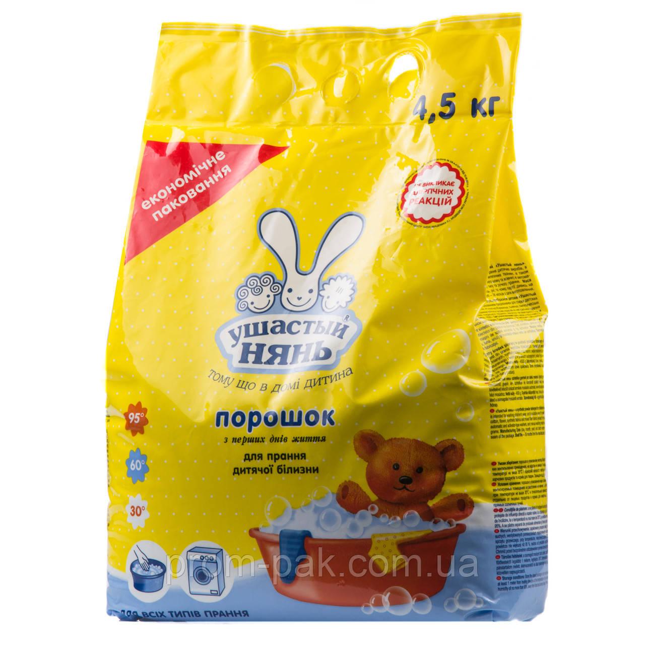 Стиральный порошок «Ушастый нянь» 4,5 кг