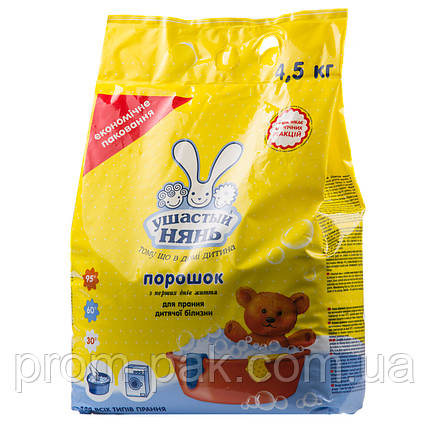 Стиральный порошок «Ушастый нянь» 4,5 кг   , фото 2