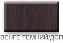 Нео-1 Мебел Сервіс