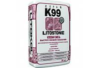 """Клей для плитки и керамогранита """"плитка на плитку"""" LITOSTONE K99 белый"""