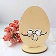 Деревянная заготовка Пасхальное яйцо, фото 2
