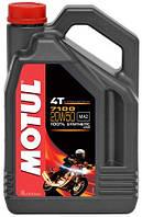 Качественное масло MOTUL 7100 4T 20W50 - 4 литра