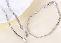 Набор белая позолота: цепочка и браслет (GF753