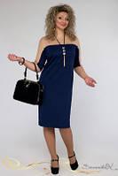 женское  платье   весна(50-56), доставка по Украине