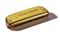Губная гармошка HOHNER Golden Melody Gold C-Major