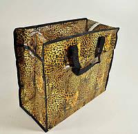 Баул Цветной-леопард средний 45х20х40