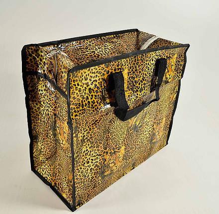 Баул Цветной-леопард большой 48х20х44, фото 2