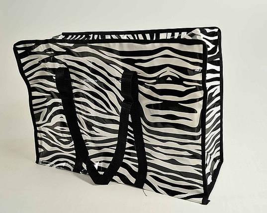 Баул Цветной-зебра, фото 2