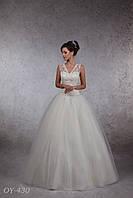 Свадебное платье 430