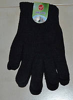 Перчатки мужские  №2