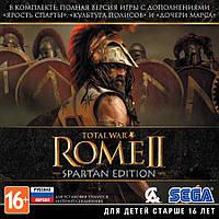 Total War Rome 2 Spartan Edition pc