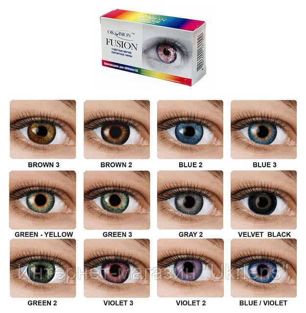 Цветные контактные линзы OKVision Fusion