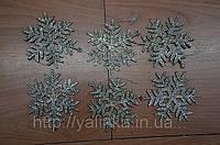 Снежинки новогодние серебро хит 0210122
