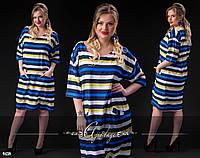 Разноцветное платье в полоску большие размеры