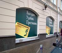 Оформление витрин магазинов, дизайн витрин