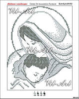 "Схема для вышивки бисером ""Мадонна с младенцем"""