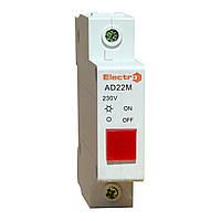 """Светосигнальный индикатор AD22M на DIN-рейку красный LED ТМ """"Electro"""""""