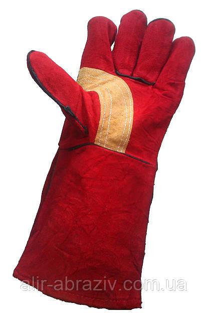 Рукавицы защитные кожаные - краги.