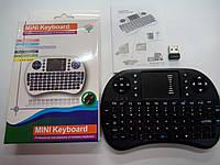 Беспроводная мини клавиатура + мышь тачпад, Русский язык