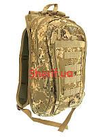 Рюкзак Украина камуфляж 20 литров тактический 600D, 315-01