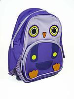 Рюкзак для малышей Tiger 2925 Сова