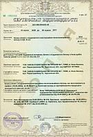 Сертификат газобетон AAC
